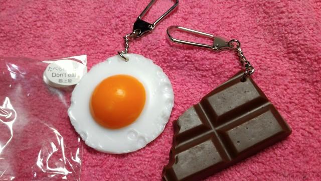 岐阜県郡上市食品サンプル郡上屋さんのキーホルダー(チョコと目玉焼き)