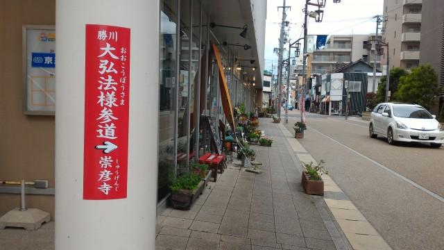 春日市「勝川カフェ」のある通りは駅前商店街