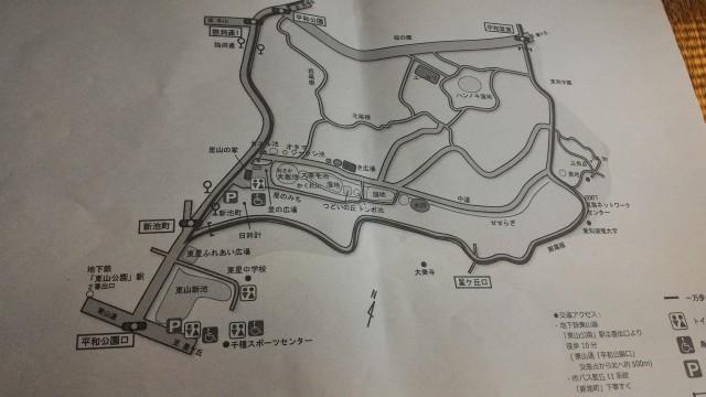 名古屋市千種区平和公園の「くらしの森」散策マップ