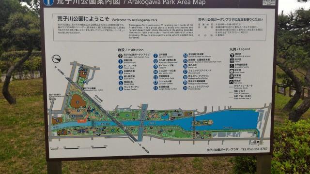 荒子川公園(名古屋市港区)の全体地図
