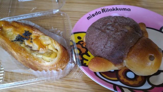 JR勝川駅パン屋モンシェルさんで購入した亀パンなど