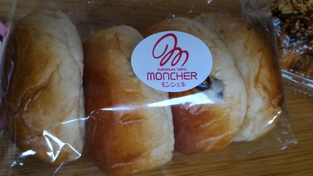 JR勝川駅パン屋モンシェルさんで購入したセットのレーズンパン
