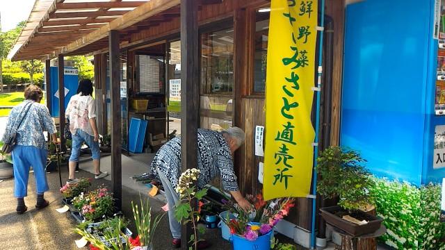 岐阜県恵那市「道の駅らっせいみさと」農産物直売所