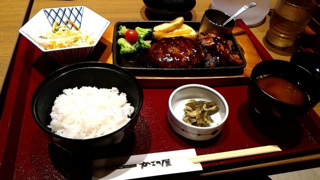 新東名岡崎SAの和食お肉処「かごの屋」バーグ鶏味噌定食
