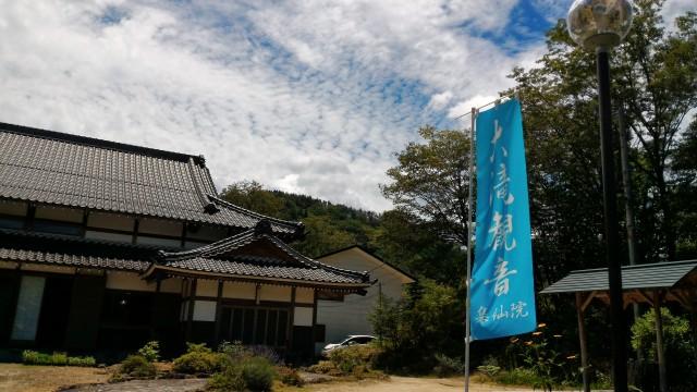 集仙院(大滝観音)岐阜県恵那市の本殿