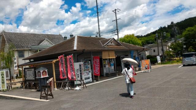 「日本大正村」(岐阜県恵那市明知町)の無料駐車場にあるおみやげどころ「よってっ亭」