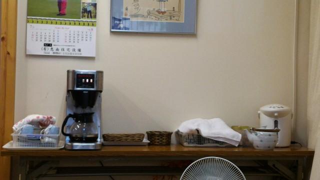 日本大正村(岐阜県恵那市)隣接の食事処「大簗」さんのセルフドリンクコーナー