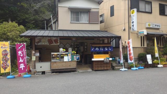 岩屋堂公園(愛知瀬戸市)水遊びの軽食処