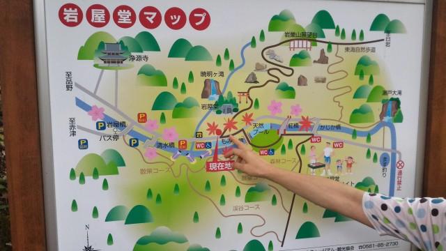 岩屋堂公園(愛知瀬戸市)水(川)遊び場付近の地図
