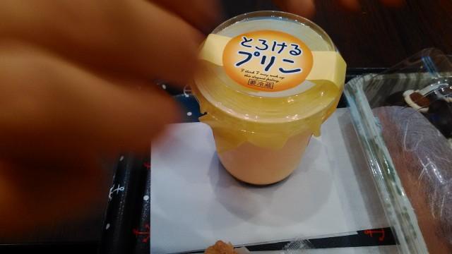 浜松SAのスィーツとろけるプリン