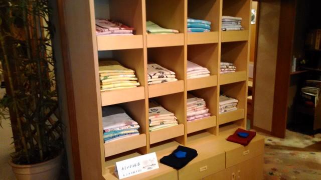 熱海温泉旅館立花のおしゃれ浴衣レンタル
