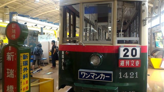 レトロ電車館(名古屋市市電地下鉄保存館)の路面電車の展示とプレーコーナー
