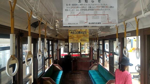 レトロ電車館(名古屋市市電地下鉄保存館)の車内昭和49年3月廃止運行のおしらせ