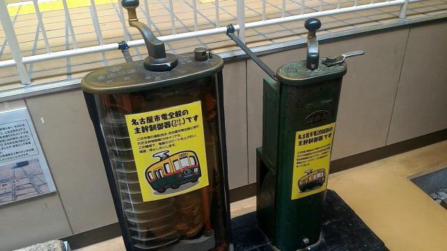 レトロ電車館(名古屋市市電地下鉄保存館)の展示路面電車の運行レバー