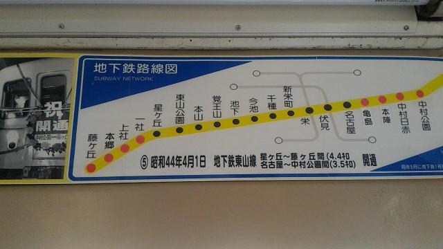 レトロ電車館(名古屋市市電地下鉄保存館)の展示の地下鉄100型(107号車)昭和44年の路線図