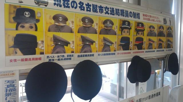 レトロ電車館で子供が興味を示すもの・ジオラマあり(名古屋市市電地下鉄保存館)愛知県日進市