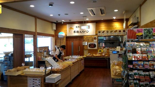 道の駅「どんぐりの里いなぶ」どんぐり横丁の地元のお米を使ったパン
