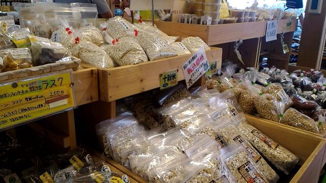 道の駅「どんぐりの里いなぶ」どんぐり横丁の地元のお米麦