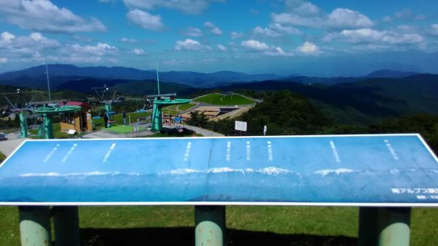 茶臼山高原萩太郎山頂上から南アルプスの景観