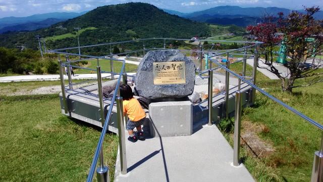 茶臼山高原萩太郎山にある恋人の聖地