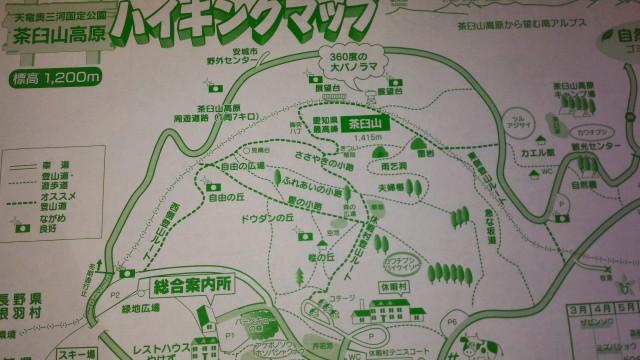 茶臼山高原はハイキングマップ
