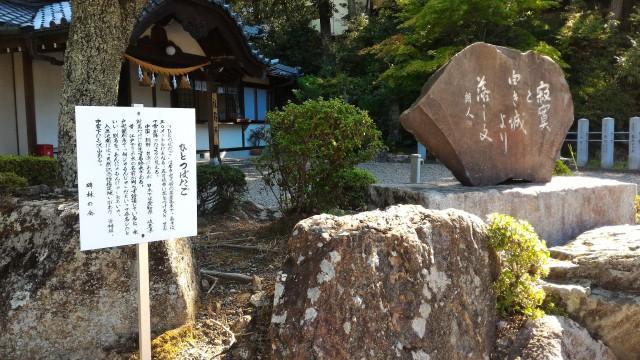 「尾張富士大宮浅間神社」犬山市ひとつばたごと社務所