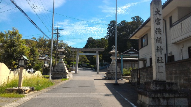「尾張富士大宮浅間神社」犬山市の鳥居