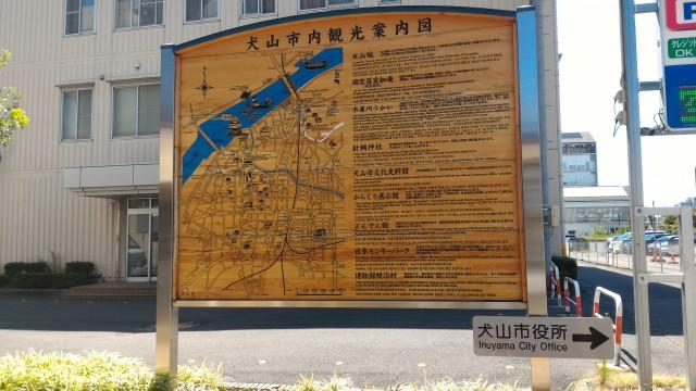 名鉄犬山駅の西口にある犬山名所案内板