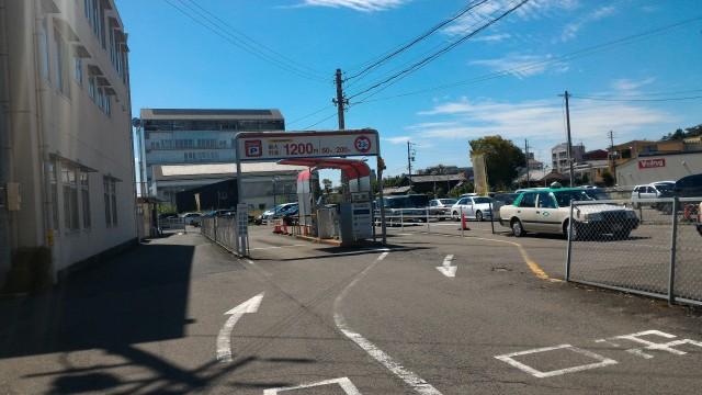 名鉄犬山駅の西口の有料駐車場