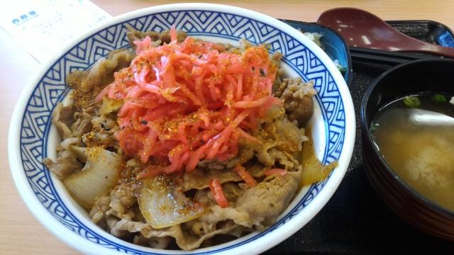 吉野家牛丼「アタマ」