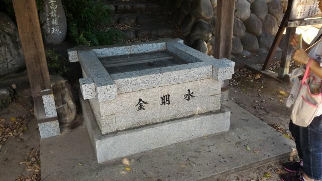 愛知県犬山市木ノ下城跡の金明水