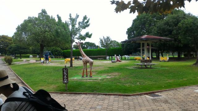 朝宮公園(愛知県春日井市)の児童園東