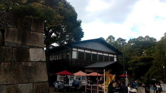 名古屋市中区の名古屋城内の食事処「名古屋城」外観