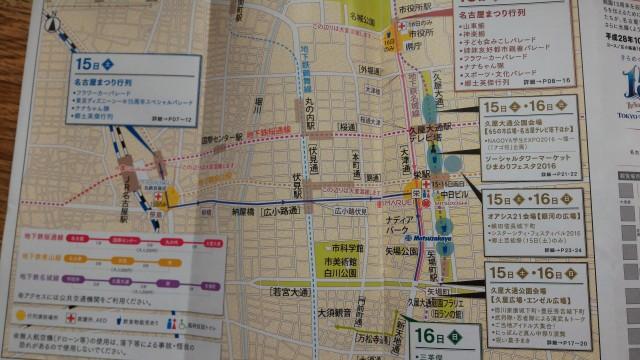 名古屋まつり2016年10月15日16日のパレードの行程