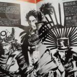 名古屋まつり2016年の三英傑の墨絵アート