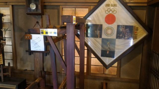 かいこの家・日本昭和村東京オリンピックの壁飾り