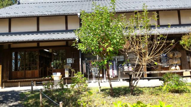 日本昭和村(岐阜県美濃加茂市)の商店にもなっている民家