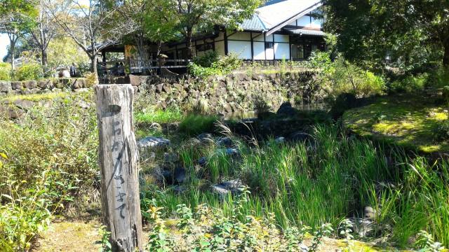 日本昭和村(岐阜県美濃加茂市)の池