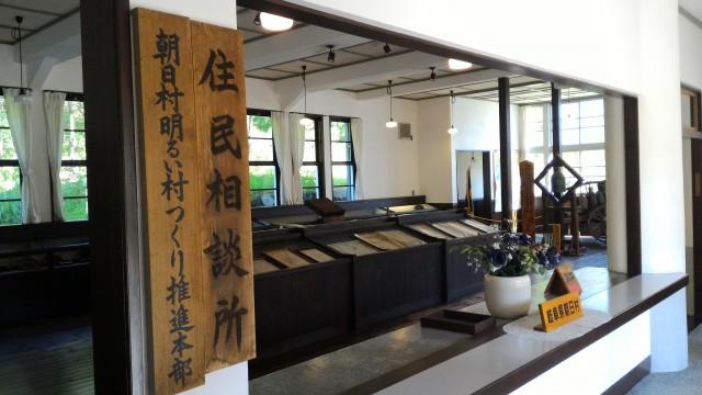 日本昭和村の旧ひだ朝日村役場(資料展示館)入り口