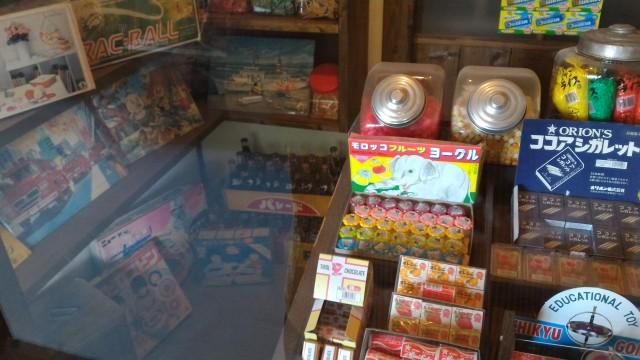 やまびこ学校(昭和パビリオン)商店街店内