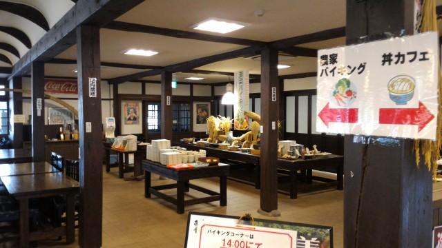 日本昭和村(岐阜県美濃加茂市)の農家レストラン「やまびこ」バイキングの料理