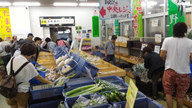 道の駅「田原めっくんはうす」愛知県田原市奥にある110円市場