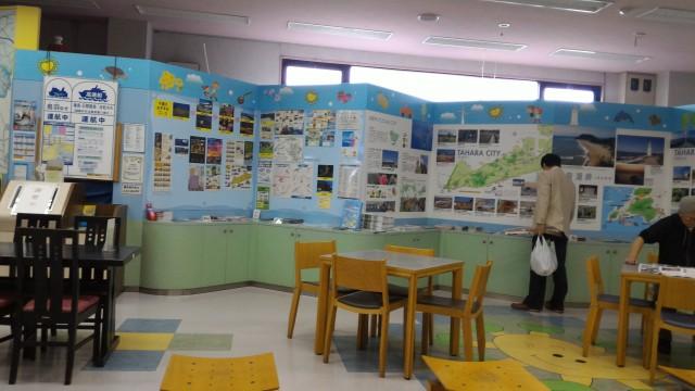 道の駅「田原めっくんはうす」愛知県田原市の観光案内所