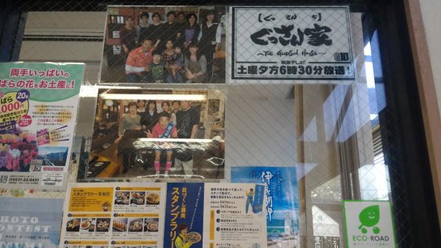 道の駅「田原めっくんはうす」愛知県田原市入り口に芸能人が訪問したと写真