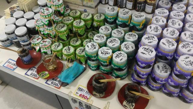 道の駅「伊良湖クリスタルポルト」伊良湖旅客ターミナル(愛知県田原市)内お土産物