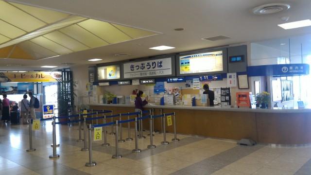 道の駅「伊良湖クリスタルポルト」伊良湖旅客ターミナル(愛知県田原市)切符売り場