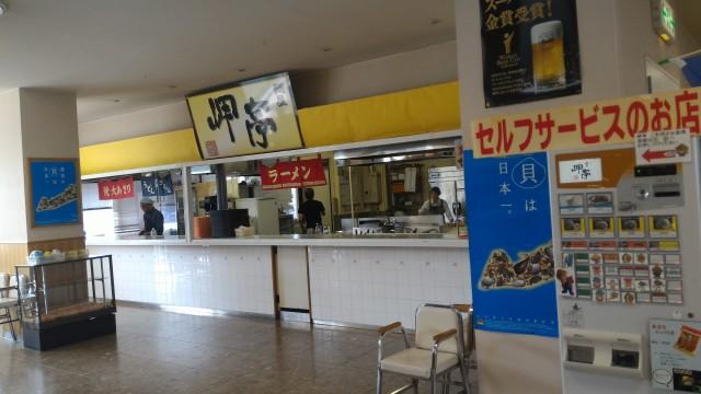 道の駅「伊良湖クリスタルポルト」伊良湖旅客ターミナル(愛知県田原市)飲食セルフサービス