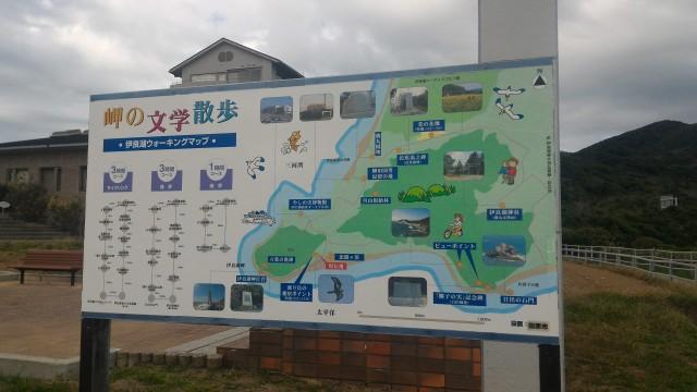 愛知県伊良湖岬の恋路ヶ浜近辺の散策コース案内