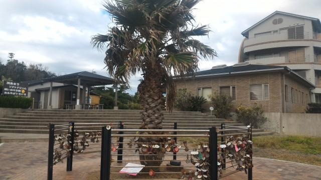 伊良湖岬の恋人の聖地・幸せの鐘と鍵・四つ葉のクローバー発祥の地(愛知県田原市)