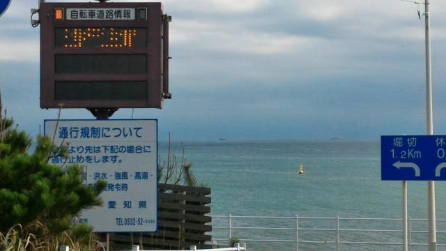 「日出の石門」海岸沿いの無料駐車場入り口の交通規制標識